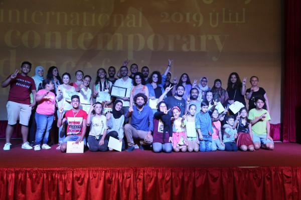 بحر: حرق العلم الاسرائيلي رسالة للدول العربية المطبعة بمراجعة علاقتها مع الاحتلال