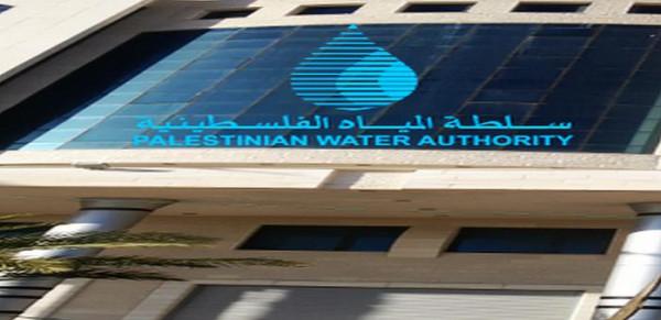 سلطة المياه تعلن عودة عمل بئر ميثلون