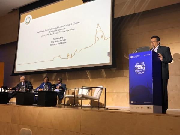سلمان يشارك في المنتدى الثاني للطاقة والأعمال المناخية بالبرتغال