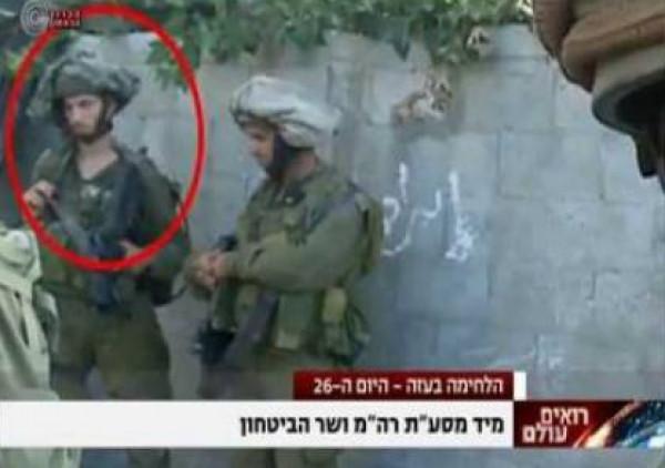 كيف أسرت المقاومة الفلسطينية الجندي الإسرائيلي هدار غولدين برفح؟