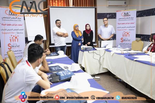 مركز الاعلام المجتمعي اختتم مخيما صيفيا للشباب