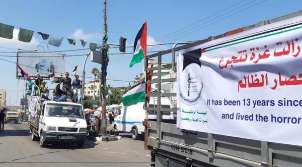 إصابات في مسيرة شاحنات شرقي قطاع غزة رفضا للحصار