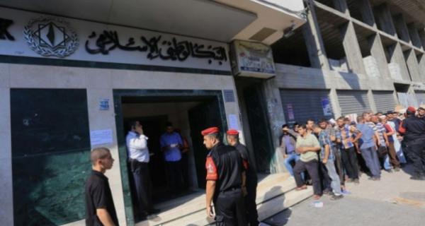 مالية غزة: اليوم صرف دفعة مالية لفئة 2000 شيكل وغدا لفئة 3000 شيكل