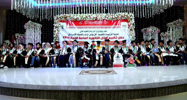 """تعليم خان يونس يحتفل بأوائل الثانوية العامة """"الإنجاز 2019"""""""