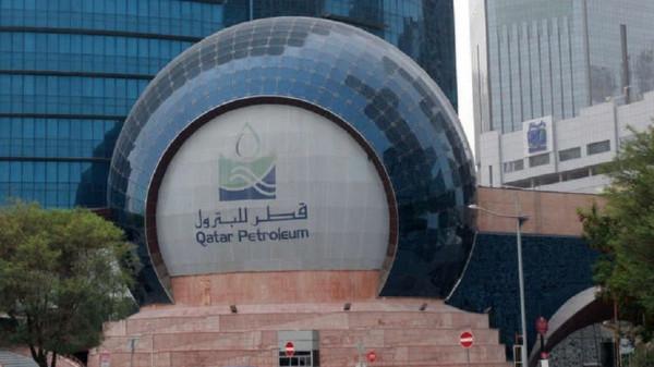 استثمار قطري خارجي جديد