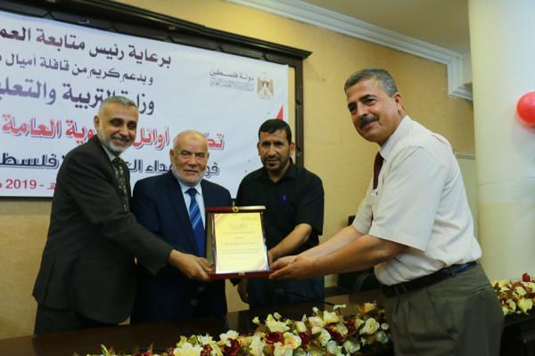 بحر: نسبة التعليم في فلسطين الأعلى عربياً   دنيا الوطن