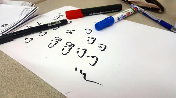 """وزارة الثقافة تفتتح دورة في الخط العربي """"خط الرقعة """" في طولكرم"""