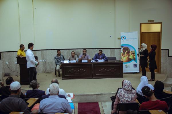 جلسة مسائلة للوزارات وسلطة جودة البيئة في مدينة طولكرم