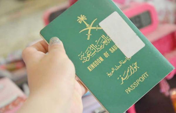 تعديلات جديدة بالسعودية تتيح للمرأة الحصول على وثيقة سفر دون موافقة ولي أمرها