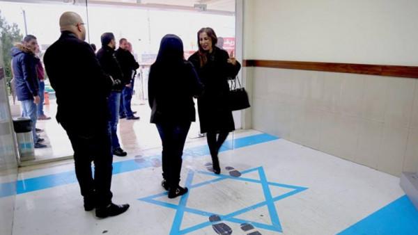 وزيرة أردنية سابقة: شكاوى الإسرائيليين أخرجتني من الحكومة