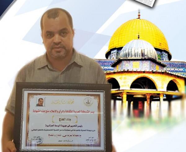 الشبكة العربية للثقافة والرأي والإعلام تكرم أسرة جريدة الوسط الجزائرية