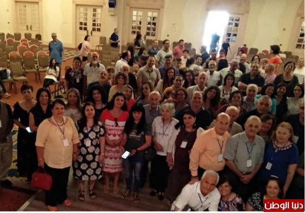 ختام مؤتمر للمجامع الانجيلية في الاردن وفلسطين في بيت لحم