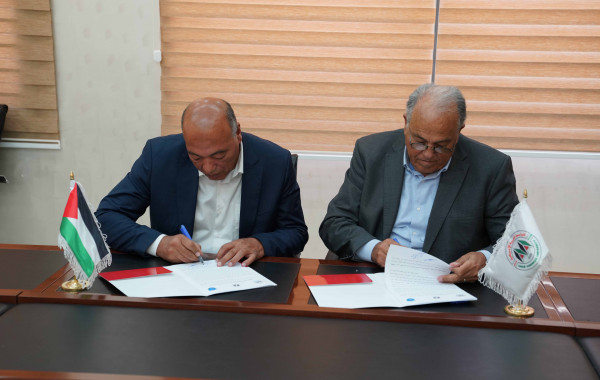 الجامعة العربية الأمريكية والشرطة الفلسطينية يوقعان اتفاقية تعاون مشترك