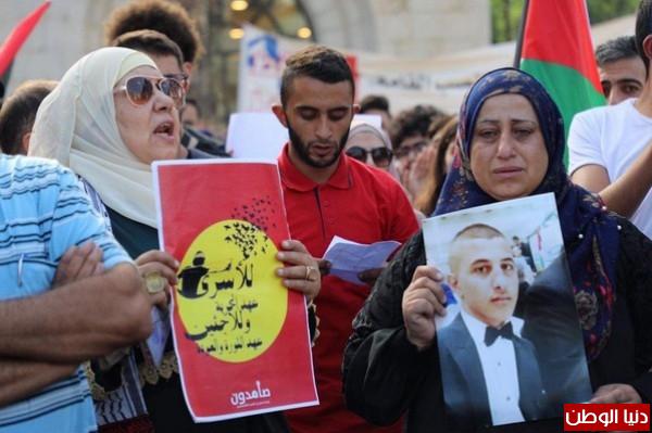 """تظاهرة جماهيرية حاشدة في """"رام الله"""" دعماً للقدس وغزة والأسرى واللاجئين بلبنان"""