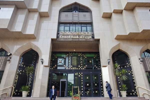 مصر: ضوابط جديدة لتصدير واستيراد النقد الأجنبي