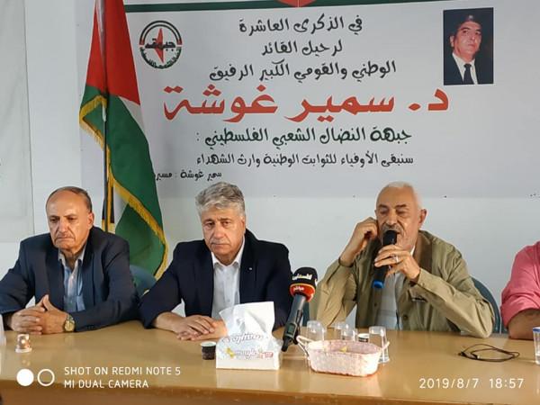 جبهة النضال الشعبي في طولكرم تنظم ندوة حوارية