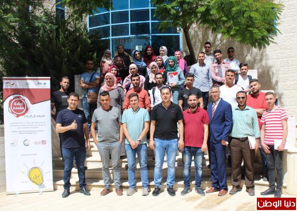 جامعة بوليتكنك فلسطين تختتم المرحلة الأولى من تدريبات برنامج إجادة لريادة الأعمال