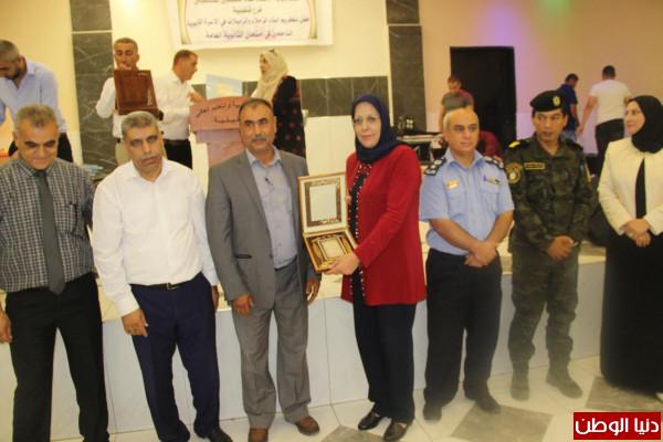 قلقيلية: اتحاد المعلمين يكرم أبناء الاسرة التربوية الناجحين في امتحان الإنجاز 2019