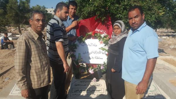 وفد قيادي من الديمقراطية يزور مقبرة الشهداء وعوائل الشهداء برفح