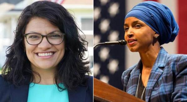 ترامب يوجه دعوة لإسرائيل بشأن نائبتين في الكونجرس الأمريكي