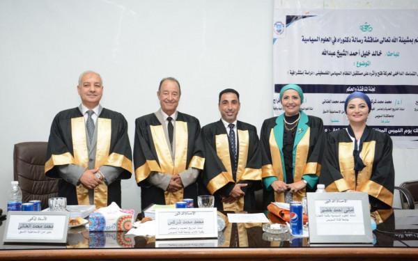 جامعة قناة السويس تمنح درجة الدكتوراه للباحث الفلسطيني خالد الشيخ عبد الله