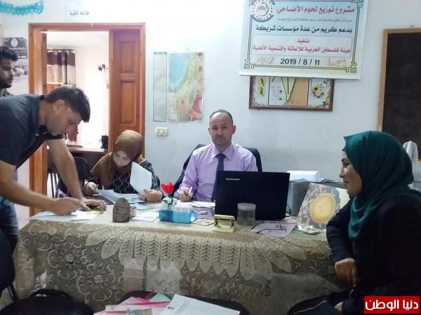 هيئة فلسطين العربية للاغاثة والتنمية الاهلية تبدا بتوزيع لحوم الأضاحي