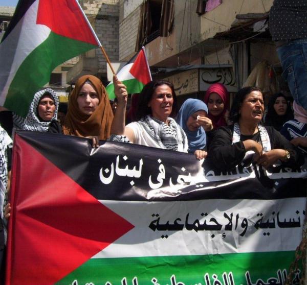 مسيرةٌ جماهيريةٌ في عين الحلوة رفضا للقرارات اللبنانية الجائرة بحق العمالة الفلسطينية