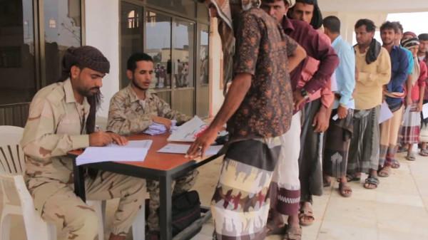 لجان صرف اكرامية الملك سلمان لأفراد الجيش الوطني تواصل عملها