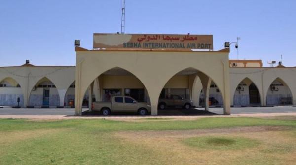 ليبيا تُعيد فتح مطار سبها بعد إغلاقه منذ عام 2014