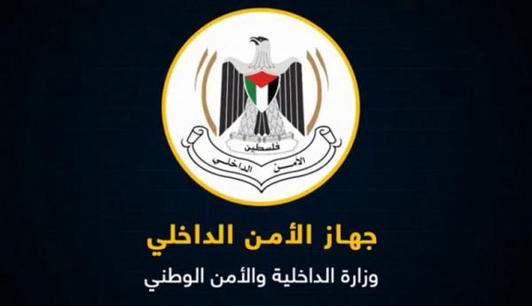 """شاهد: الأمن الداخلي بغزة يُوجه رسالة للفلسطينيين حول """"الجهات المُعادية للمقاومة"""""""