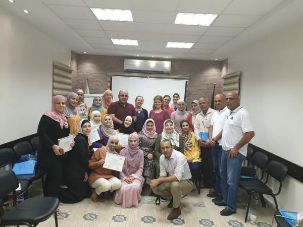 دورة متخصصة للاخصائيين النفسيين والاجتماعيين في محافظات الشمال