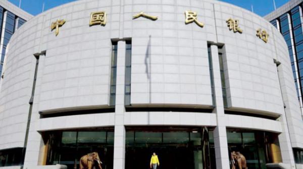 المركزي الصيني يبدأ إصدار سعر استرشادي جديد للقروض