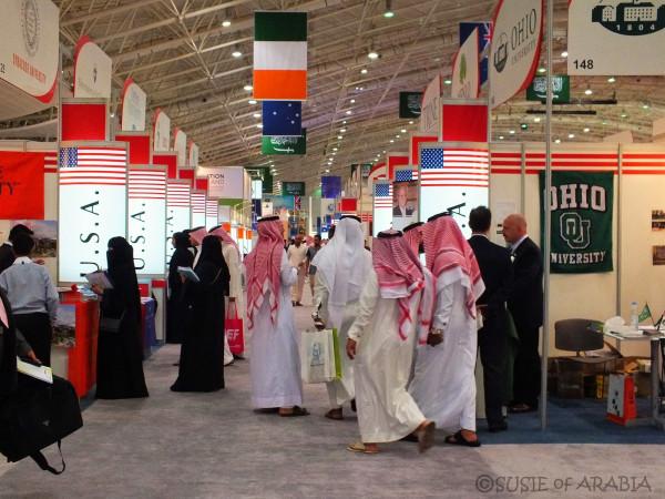 جدة تشهد انطلاق النسخة الأولي للمعرض السعودي لخدمات وتجهيزات وتكنولوجيا التعليم والتدريب