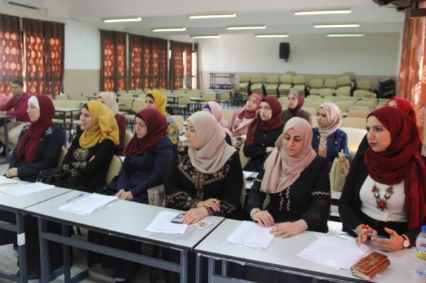 تربية قلقيلية تعقد اجتماعا للمعلمين الجدد
