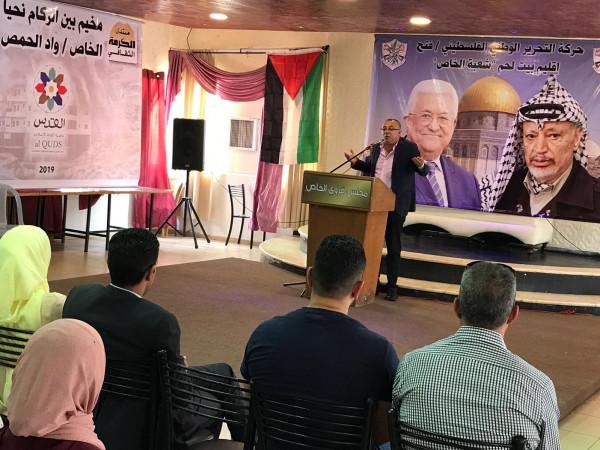 """أبو سيف يفتتح مخيم """"بين الركام نحيا"""" في وادي الحمّص"""