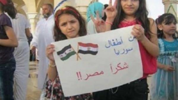 منظمة تُطالب بمنح نصف مليون سوري الجنسية المصرية