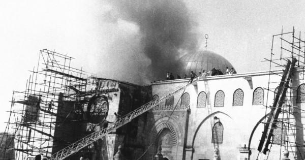في الذكرى الـ 50.. كيف أُحرق المسجد الأقصى عام 1969؟