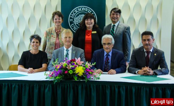 الجامعة العربية الأمريكية وجامعة جاكسونفيل توقعان اتفاقية لطرح برنامج الدكتوراه في التمريض