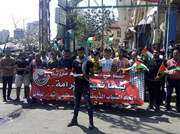 """اعتصام شبابي لـ""""أشد"""" للمطالبة بالحقوق الانسانية ورفضاً لاجراءات وزارة العمل المجحفة"""
