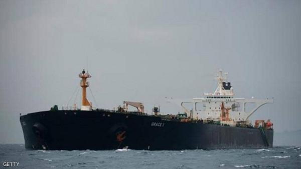 """واشنطن: قرار بريطانيا بشأن ناقلة النفط """"مؤسف"""""""