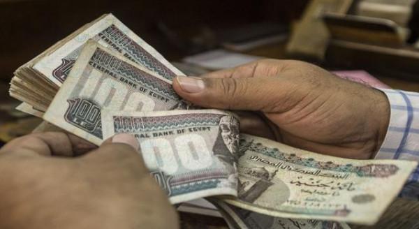 هارفارد الدولية تتوقع (6.8%) نمواً سنوياً بالاقتصاد المصري