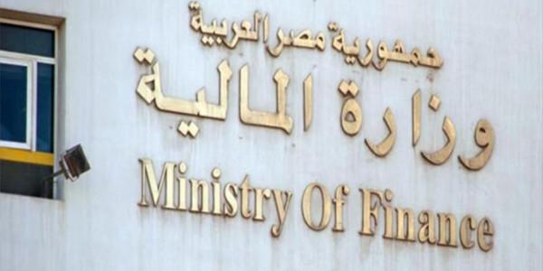 """مصر: """"المالية"""" توقع اتفاقيات """"المساعدات الجمركية"""" مع أمريكا وأوروبا وبيلاروسيا"""