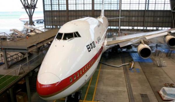 شاهد: طائرة الإمبراطور الياباني الفخمة للبيع ..فكم تظنون سعرها؟