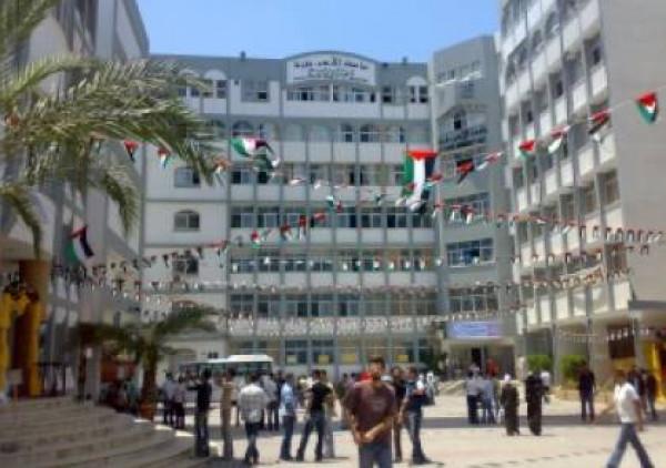 تنويه من إدارة جامعة الأزهر بغزة بشأن الامتحانات النهائية للفصل الصيفي