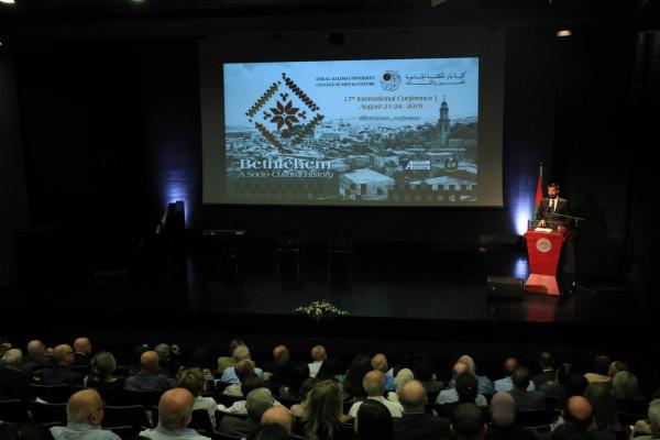 دار الكلمة الجامعية تفتتح أعمال مؤتمرها  الدولي السابع عشر
