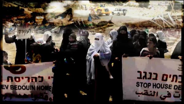 تخوفات إسرائيلية.. حكومة نتنياهو تخشى استغلال تعدد الزوجات بالمجتمع البدوي لصالح منظمات مُعادية