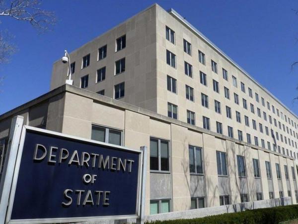 واشنطن تعلن مكافأة خمسة ملايين دولار مقابل معلومات عن قياديين بتنظيم الدولة