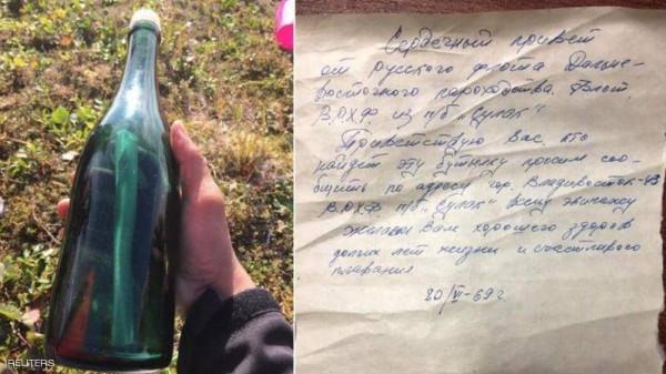 بعد نصف قرن.. العثور على رسالة في زجاجة على ساحل ألاسكا