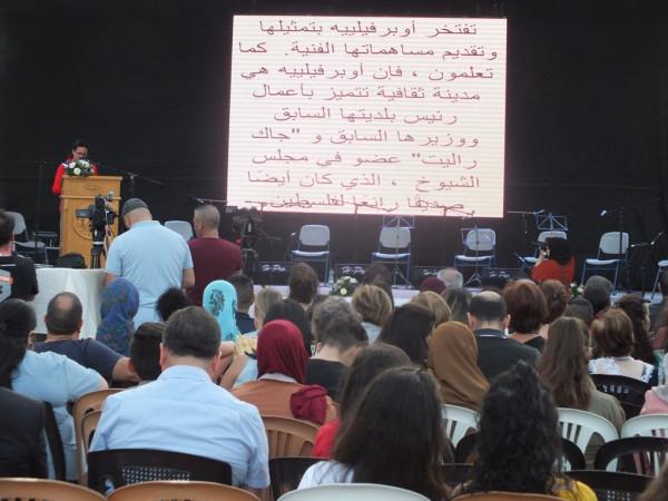 بلدية بيت جالا تطلق فعاليات مهرجانها الدولي