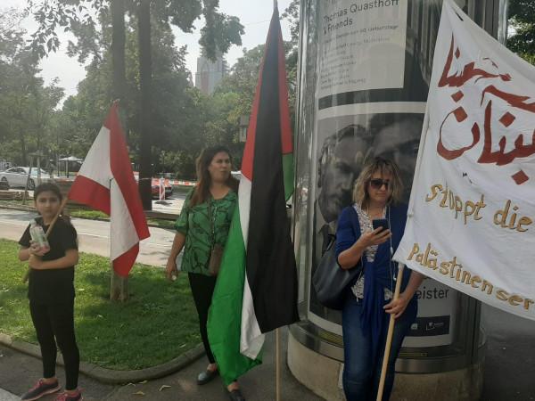 صور: وقفة في النمسا تضامنا مع الحراك الفلسطيني في لبنان